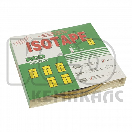 Isotape P 50